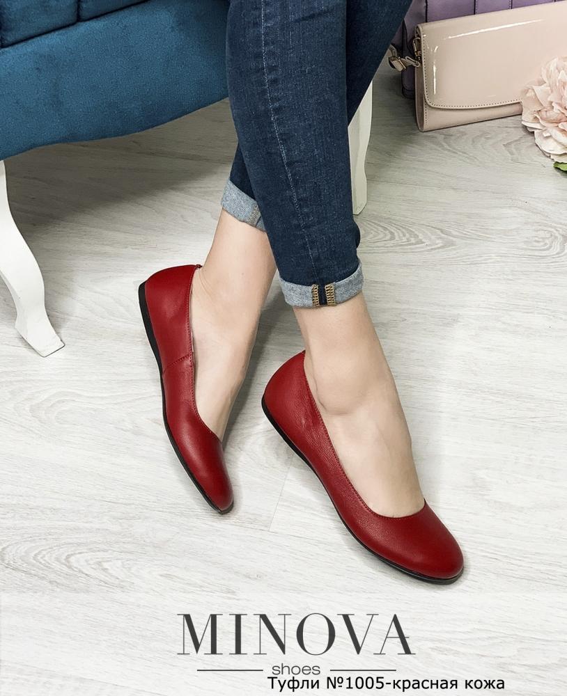 Туфли №1005-красная кожа