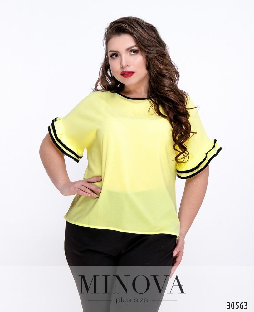 Блуза №1054Б-желтый