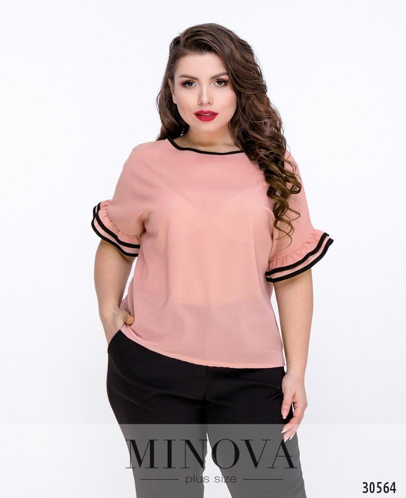 Блуза №1054Б-пудра
