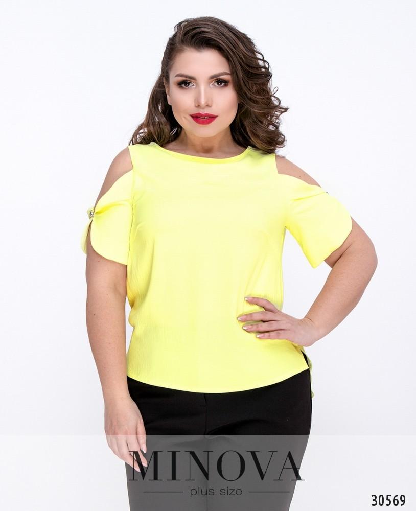 Блуза №4087-желтый