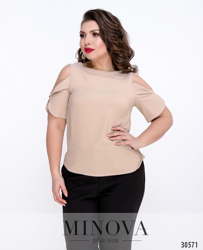 Блуза №4087-капучино