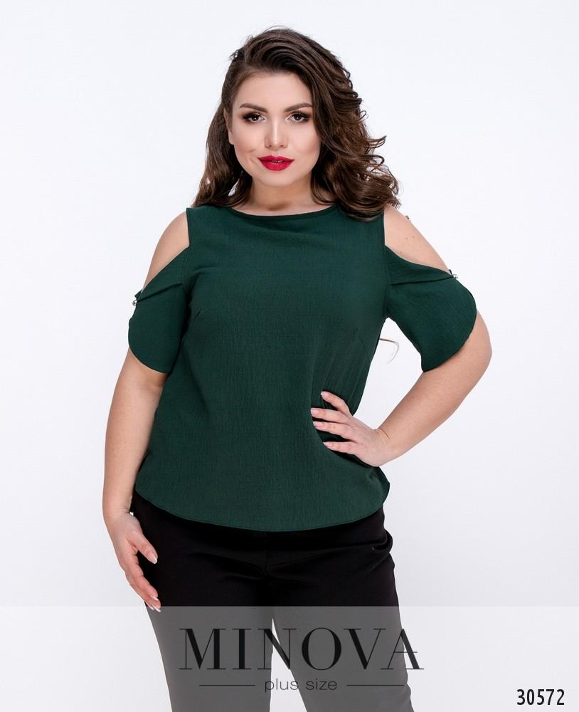 Блуза №4087-темно-зеленый