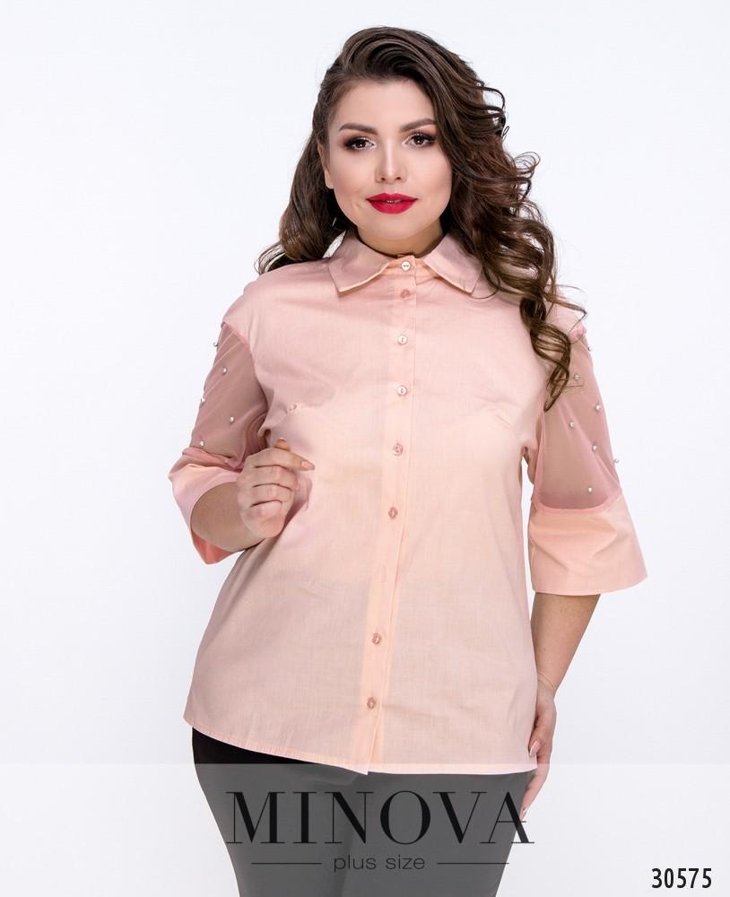 Блуза №4099Б-пудра