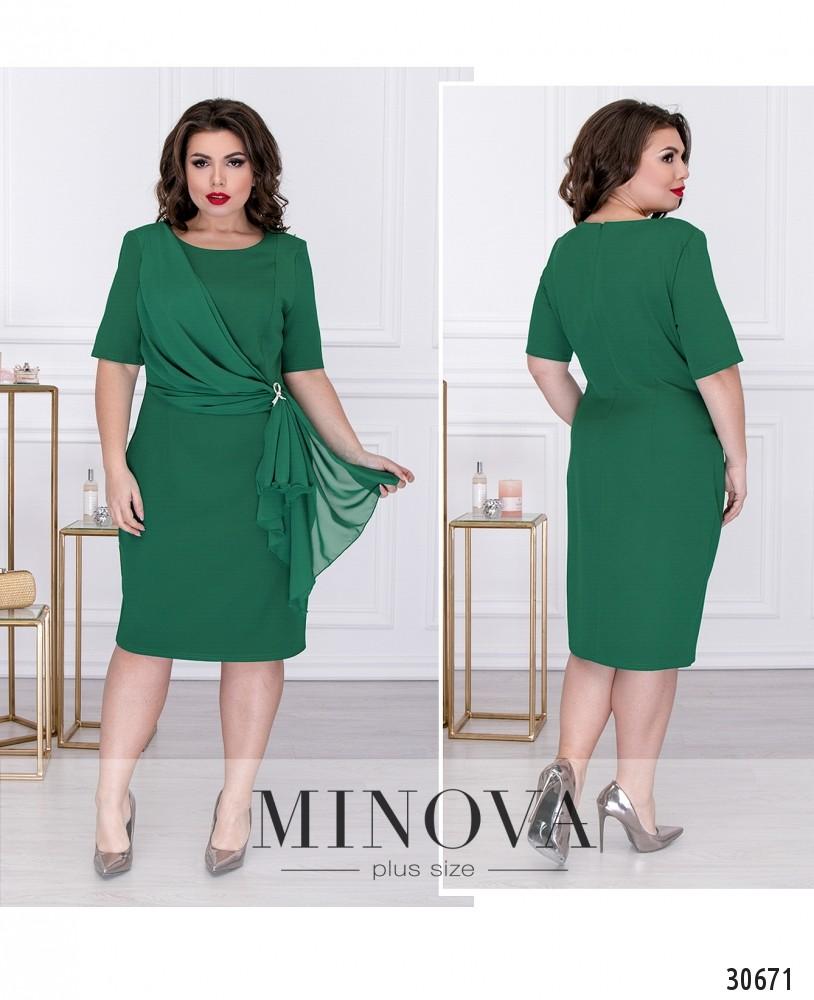 Платье №8-145-зелёный (sale)