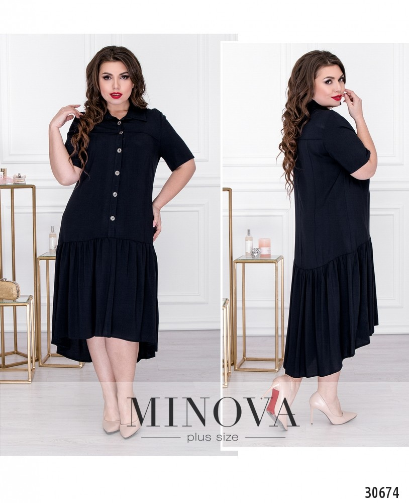 Платье №8-144-синий (sale)