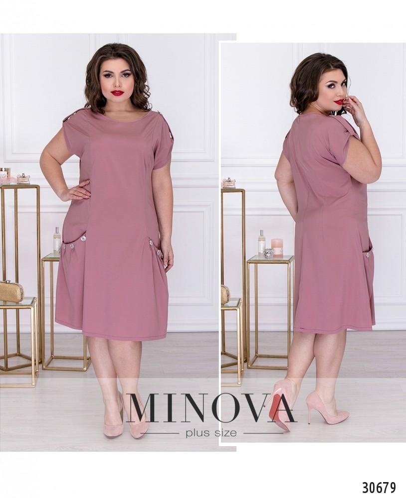 Платье №8-139-фреза (sale)