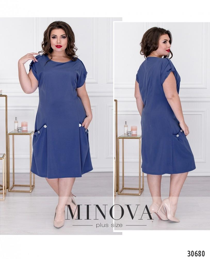 Платье №8-139-джинс (sale)