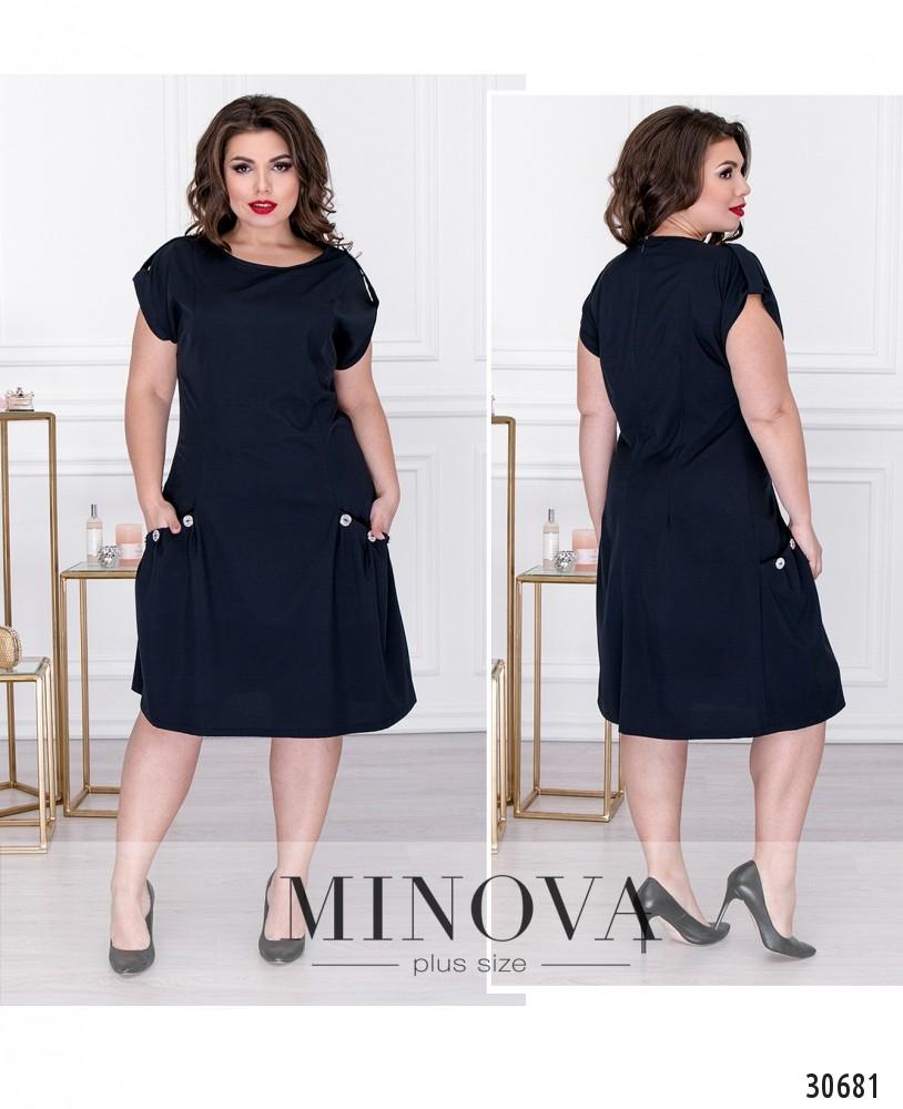 Платье №8-139-синий (sale)