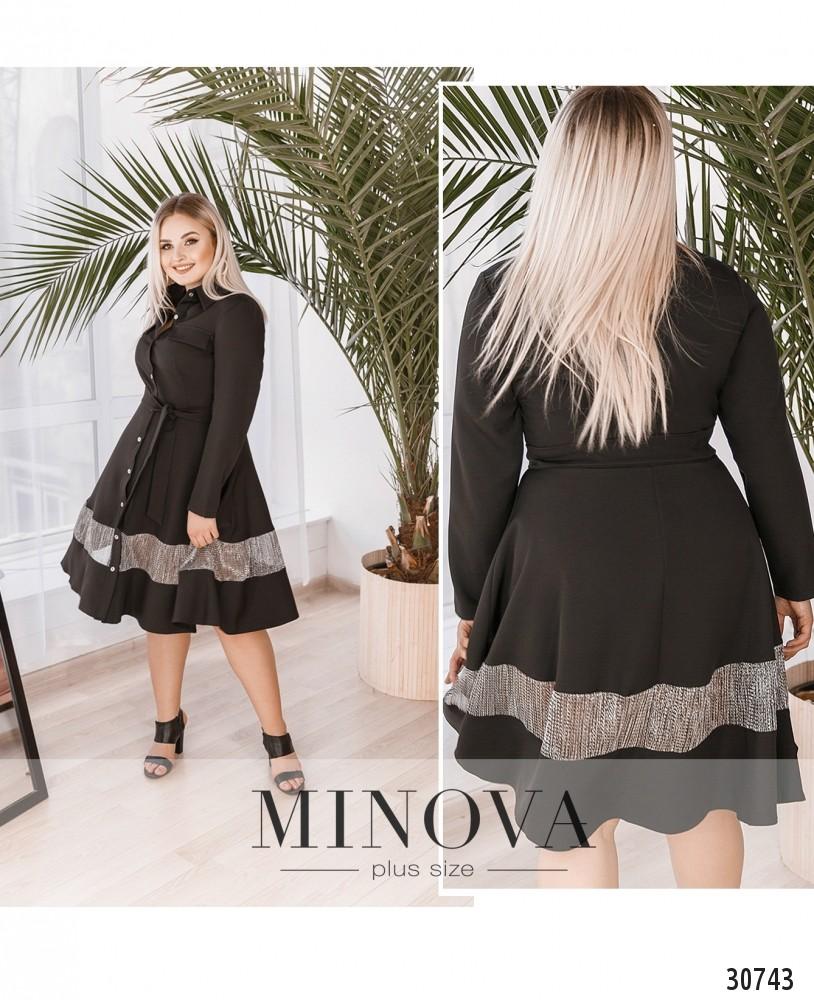 Платье №558Б-черный (sale)