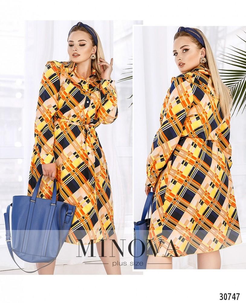 Платье №561Б-желтый (sale)