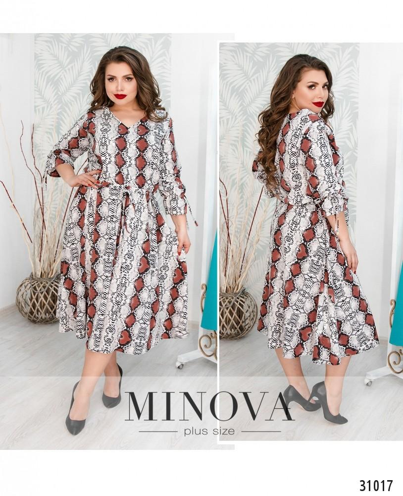 Платье №670-белый (sale)