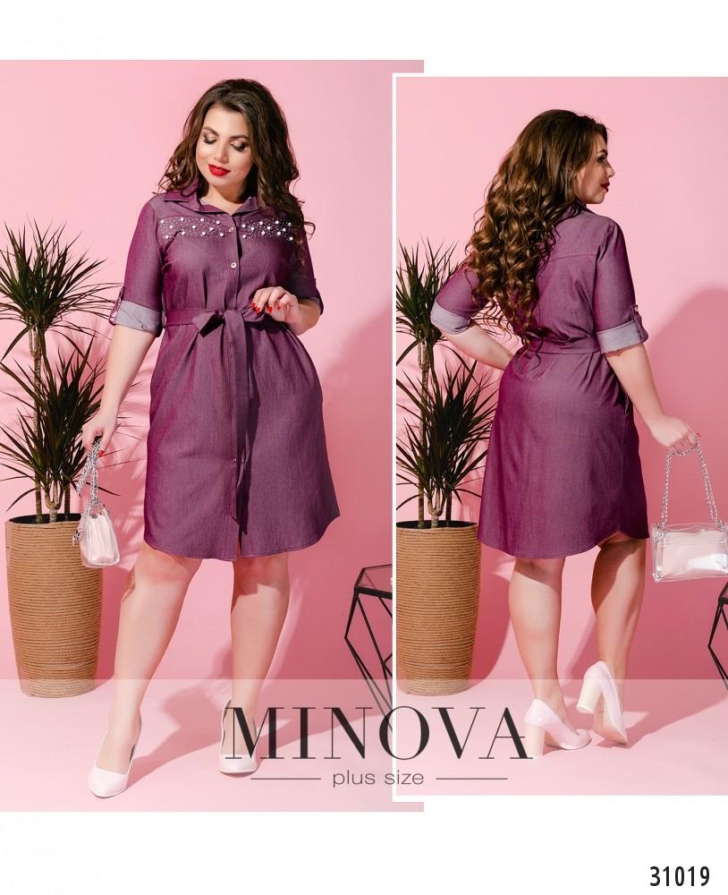 Платье №661-бордо (sale)