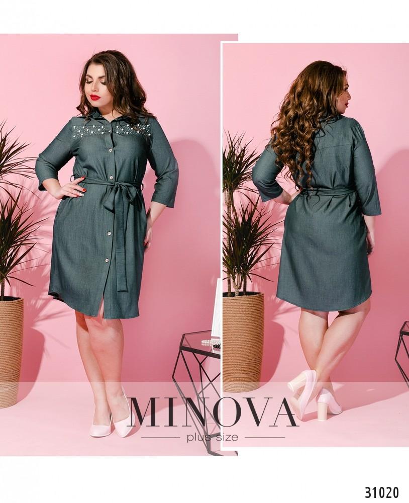 Платье №661-темно-зеленый (sale)