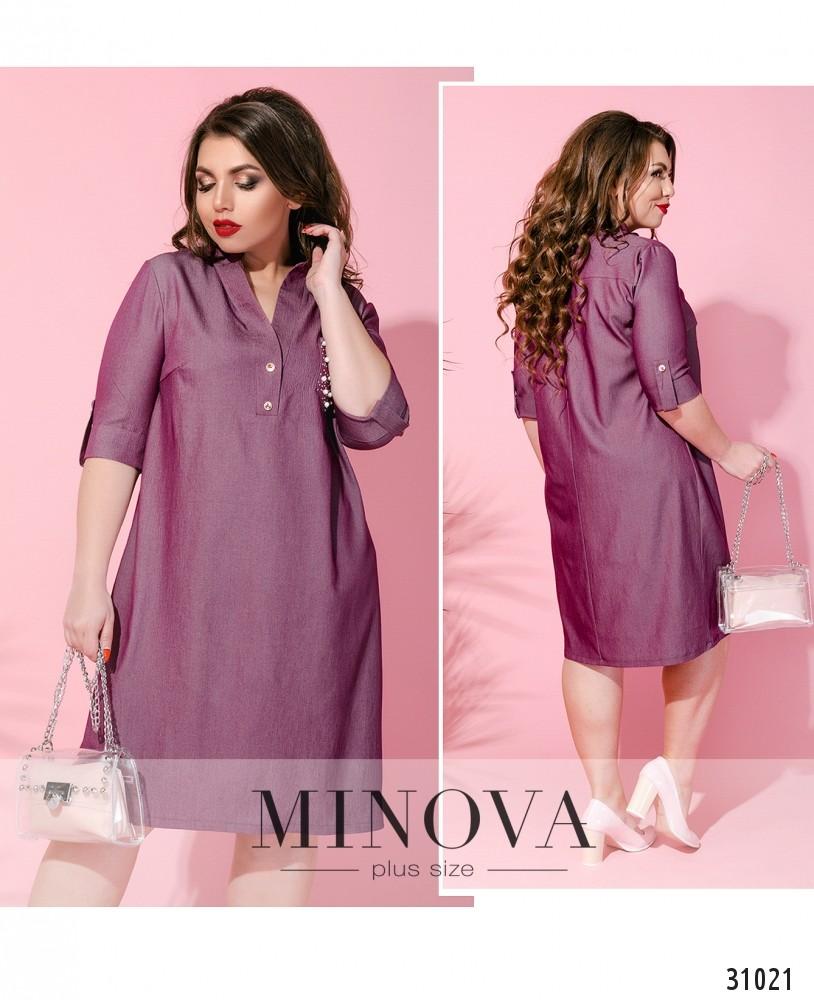 Платье №669-бордо (sale)