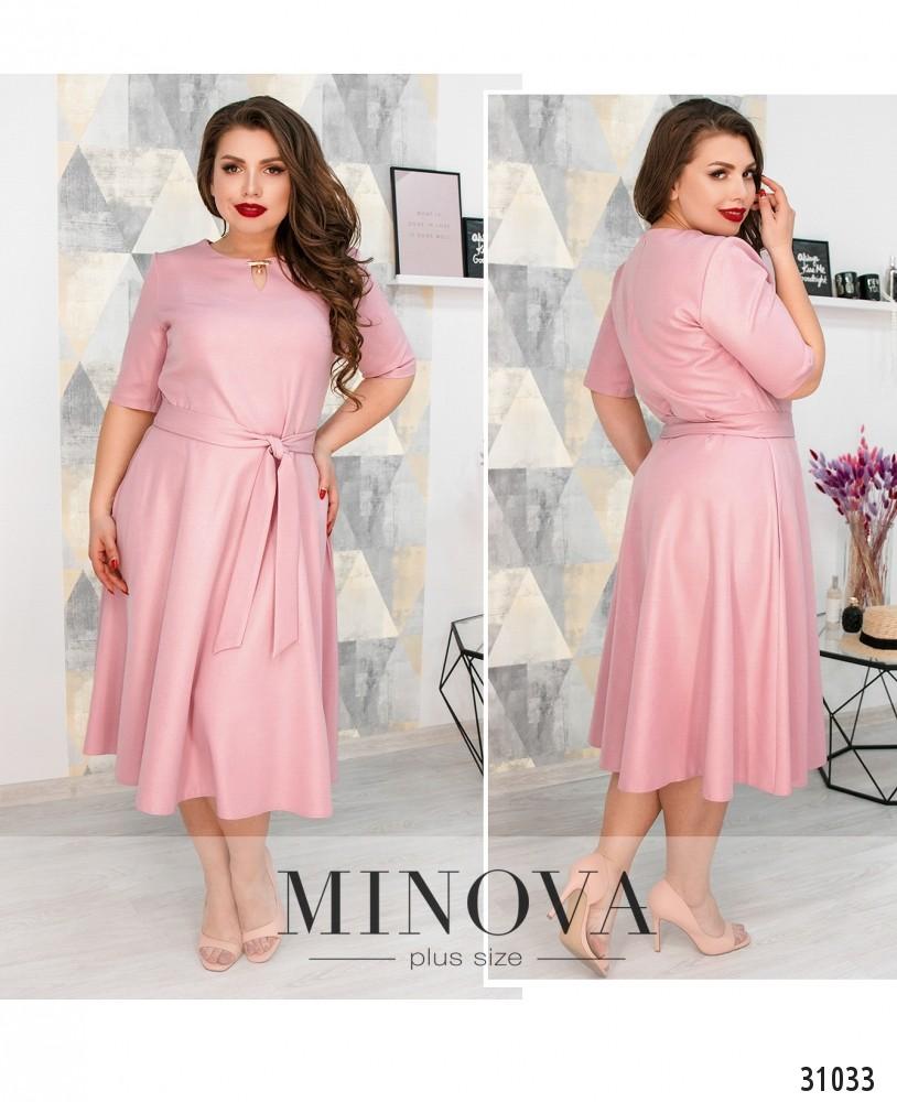 Платье №19-13-розовый (sale)