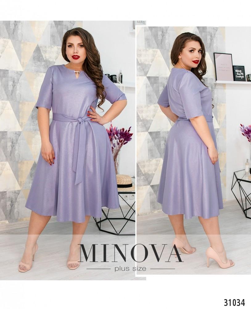 Платье №19-13-лавандовый (sale)