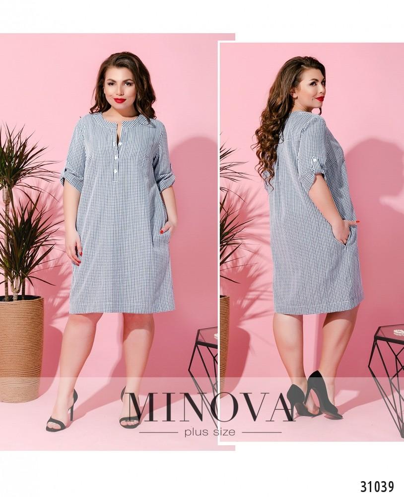 Платье №18-17-синий (sale)