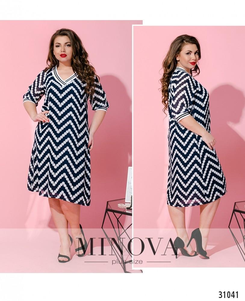 Платье №115-темно-синий (sale)