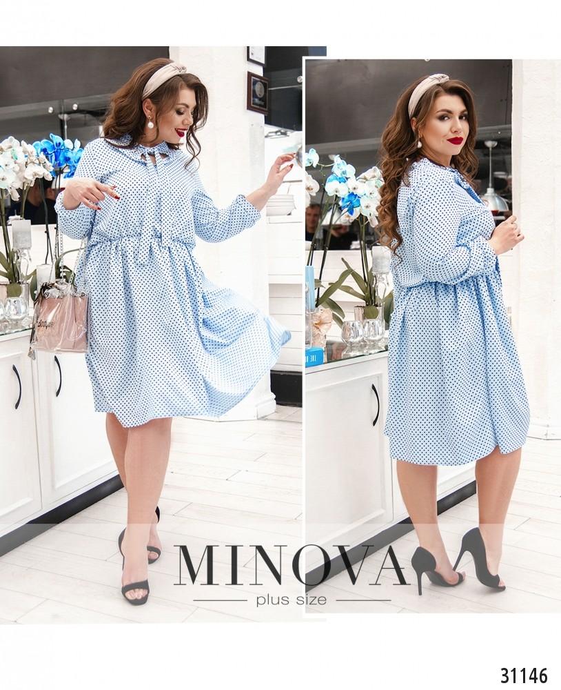 Платье №668-голубой (sale)