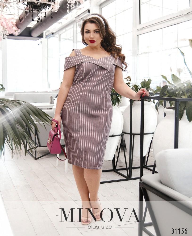 14affb4ebcf Платье №169-марсала купить оптом и в розницу от производителя размер ...