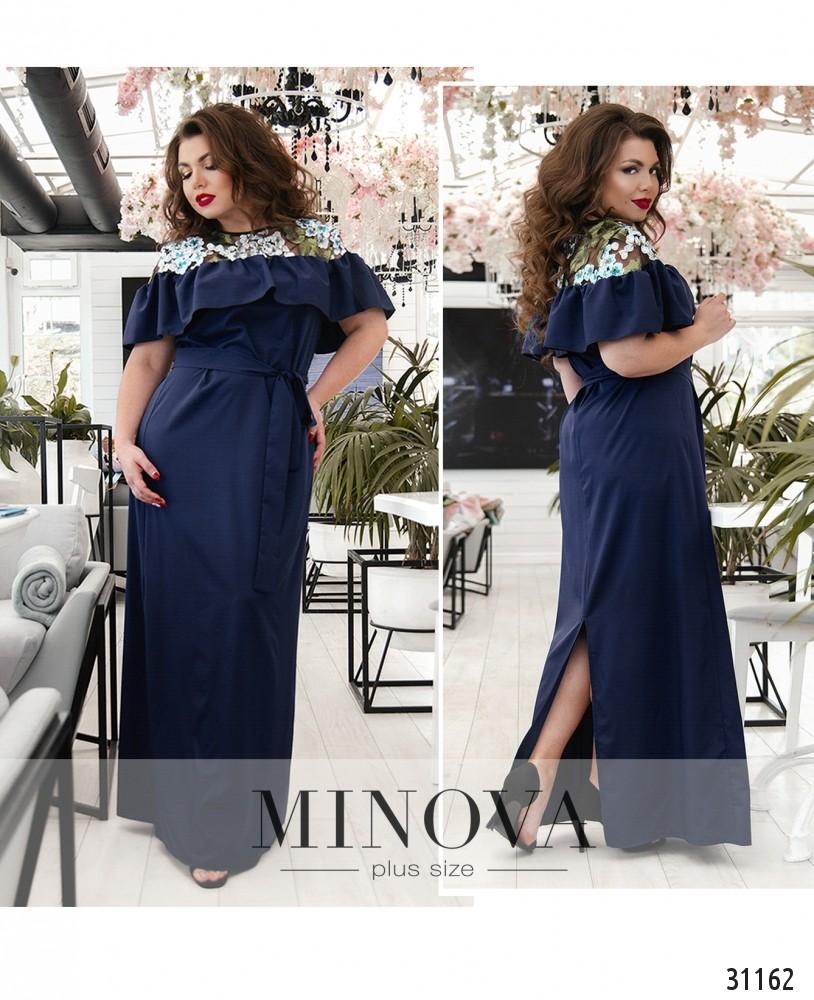 Платье №6209-1-синий