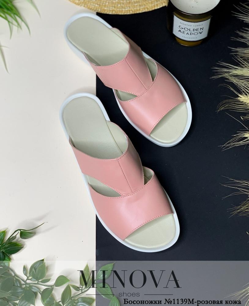 Босоножки №1139М-розовая кожа