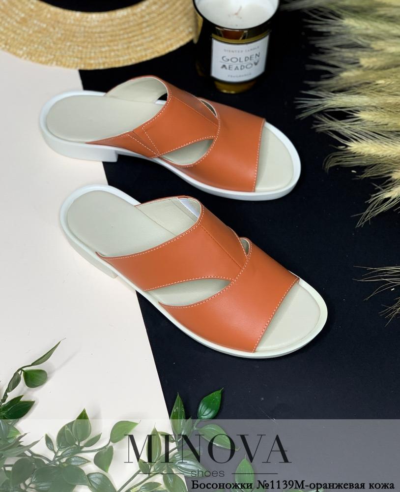 Босоножки №1139М-оранжевая кожа