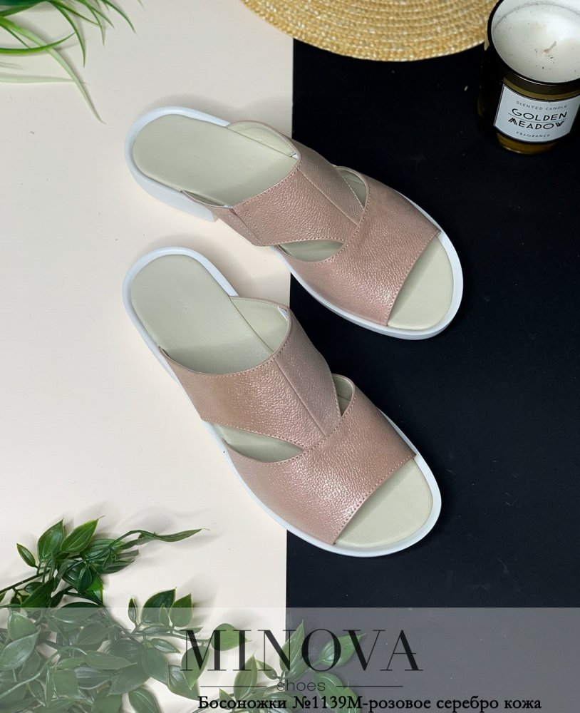 Босоножки №1139М-розовое серебро кожа
