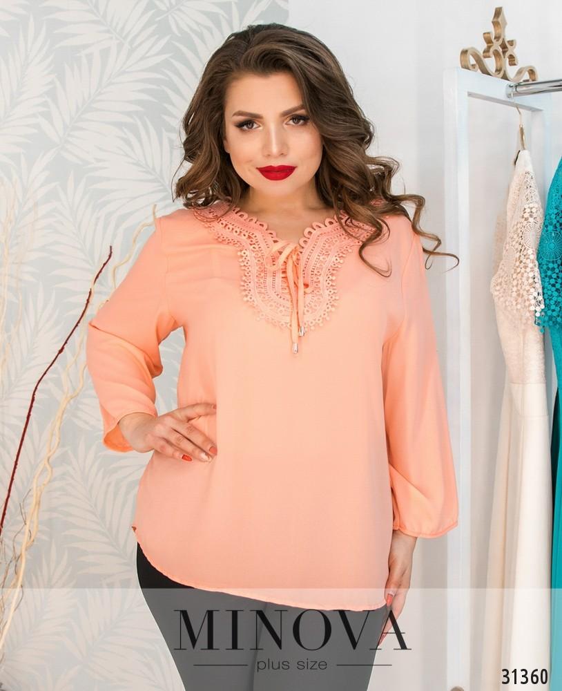 Блуза №4136-персик