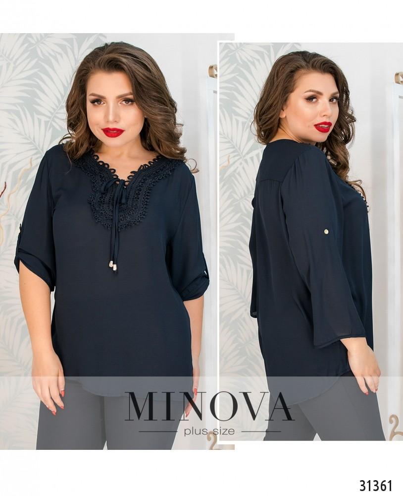 Блуза №4136-темно-синий