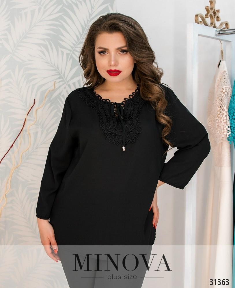 Блуза №4136-черный