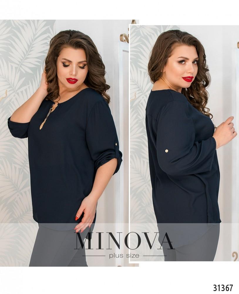 Блуза №07-темно-синий