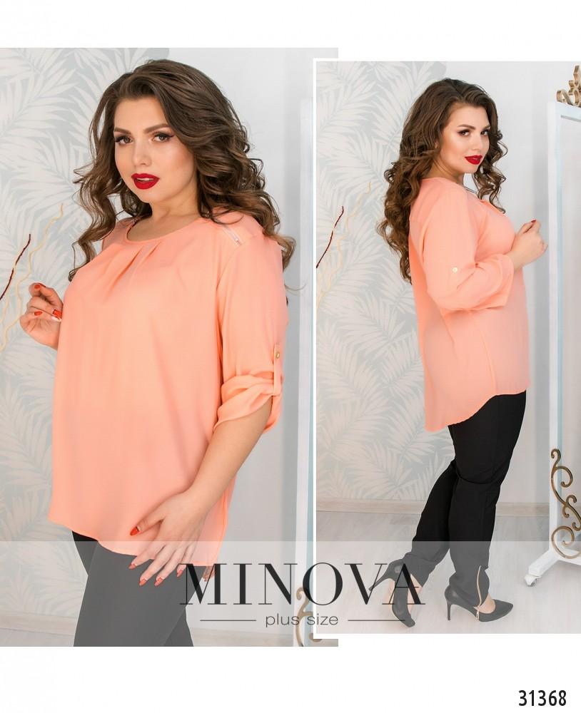 Блуза №08-персик