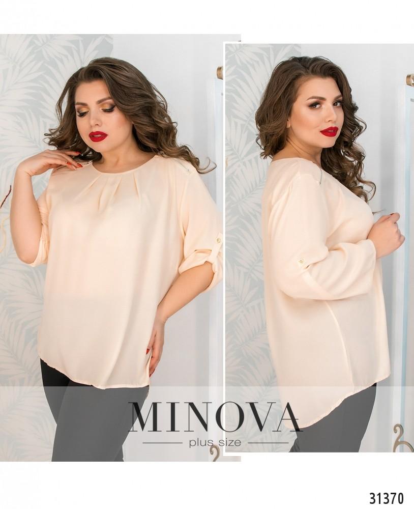 Блуза №08-беж