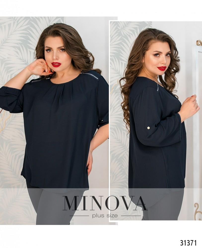 Блуза №08-темно-синий