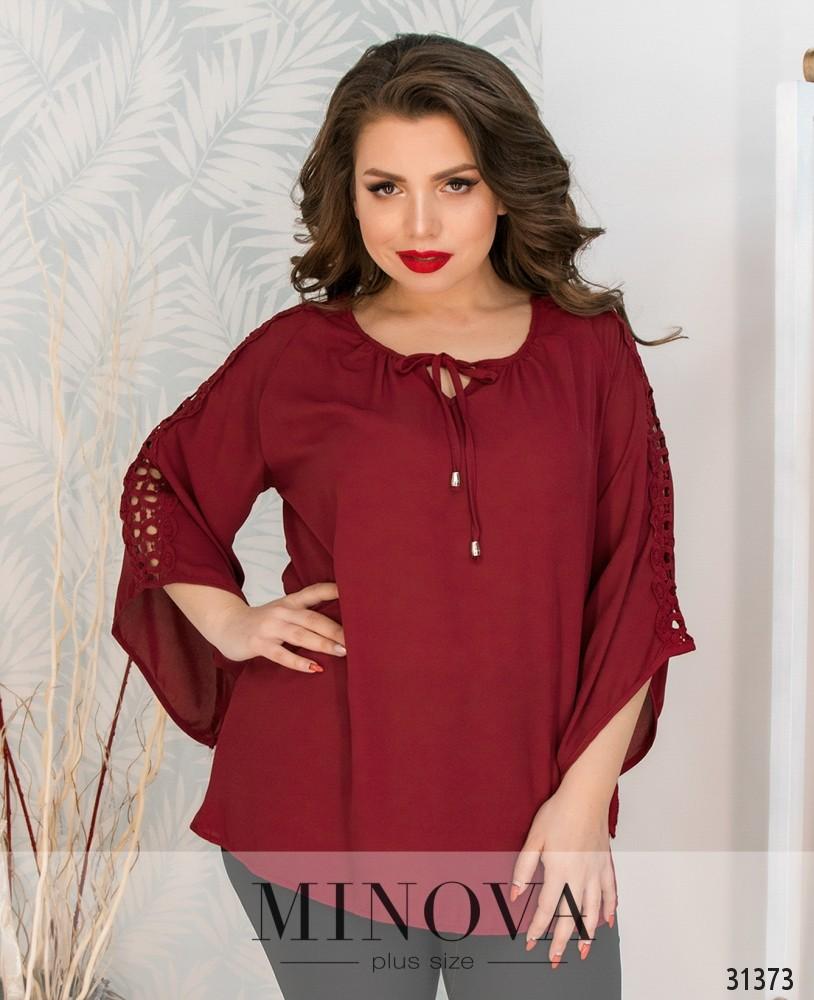Блуза №06-бордо