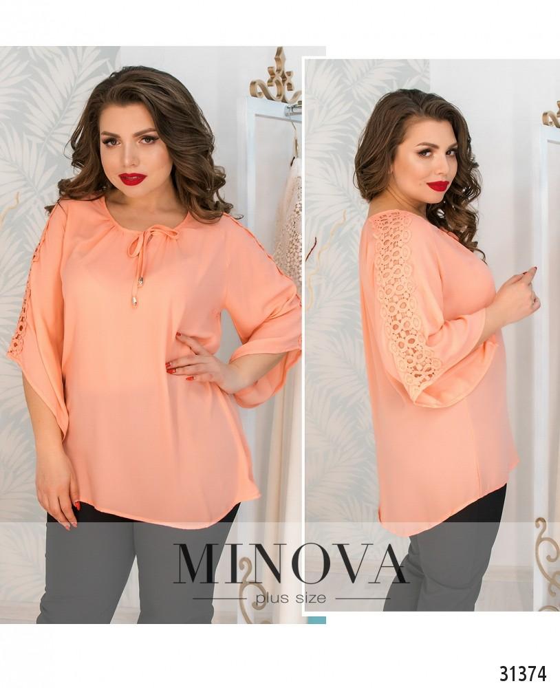 Блуза №06-персик