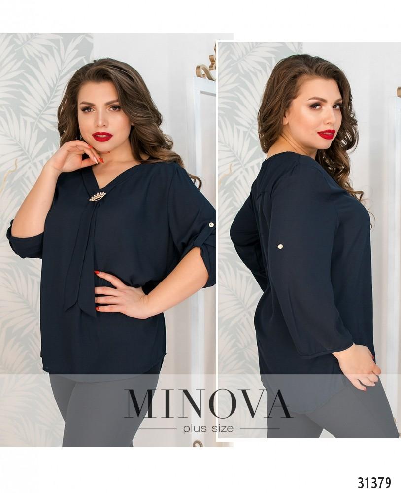 Блуза №4106-темно-синий