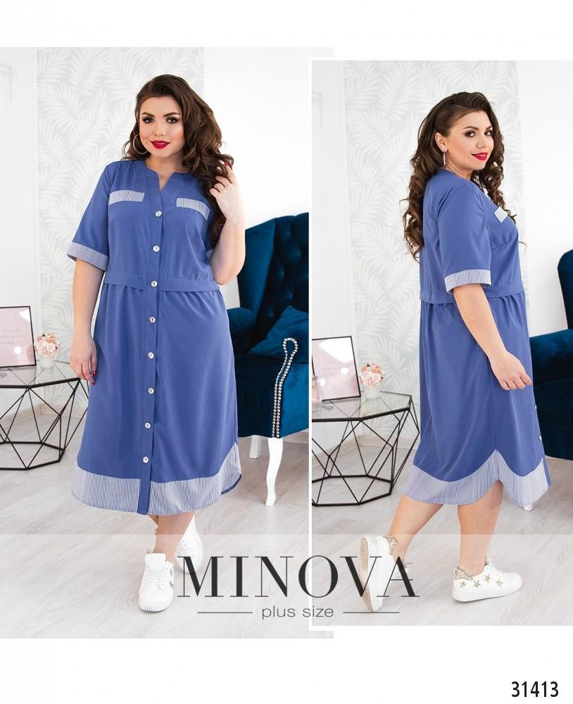 Платье №17-127-деним (sale)