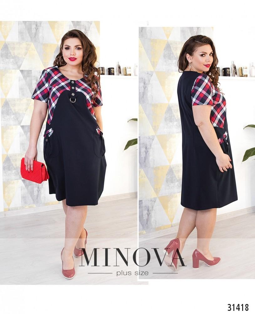 Платье №8-151-красный (sale)