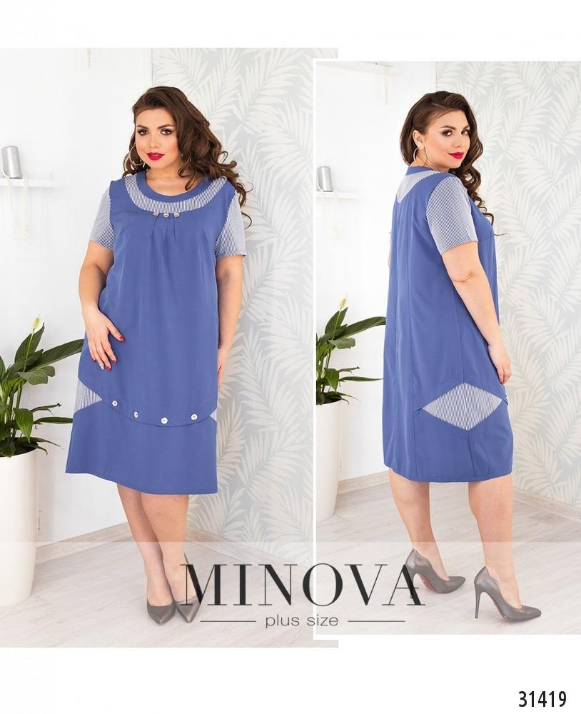 Платье №8-152-деним (sale)
