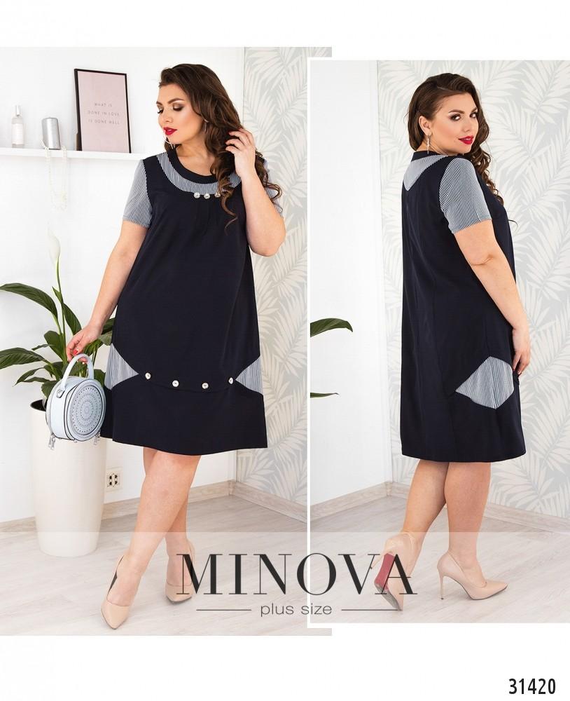 Платье №8-152-синий (sale)