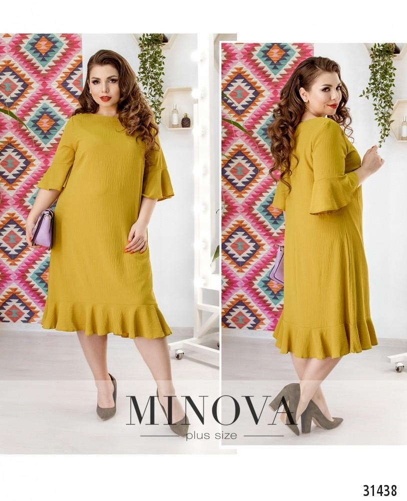 Платье №18-38-горчица (sale)
