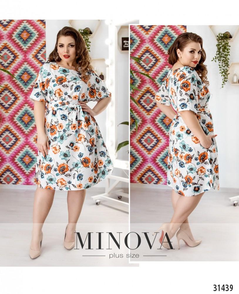 Платье №19-001-молочный (sale)