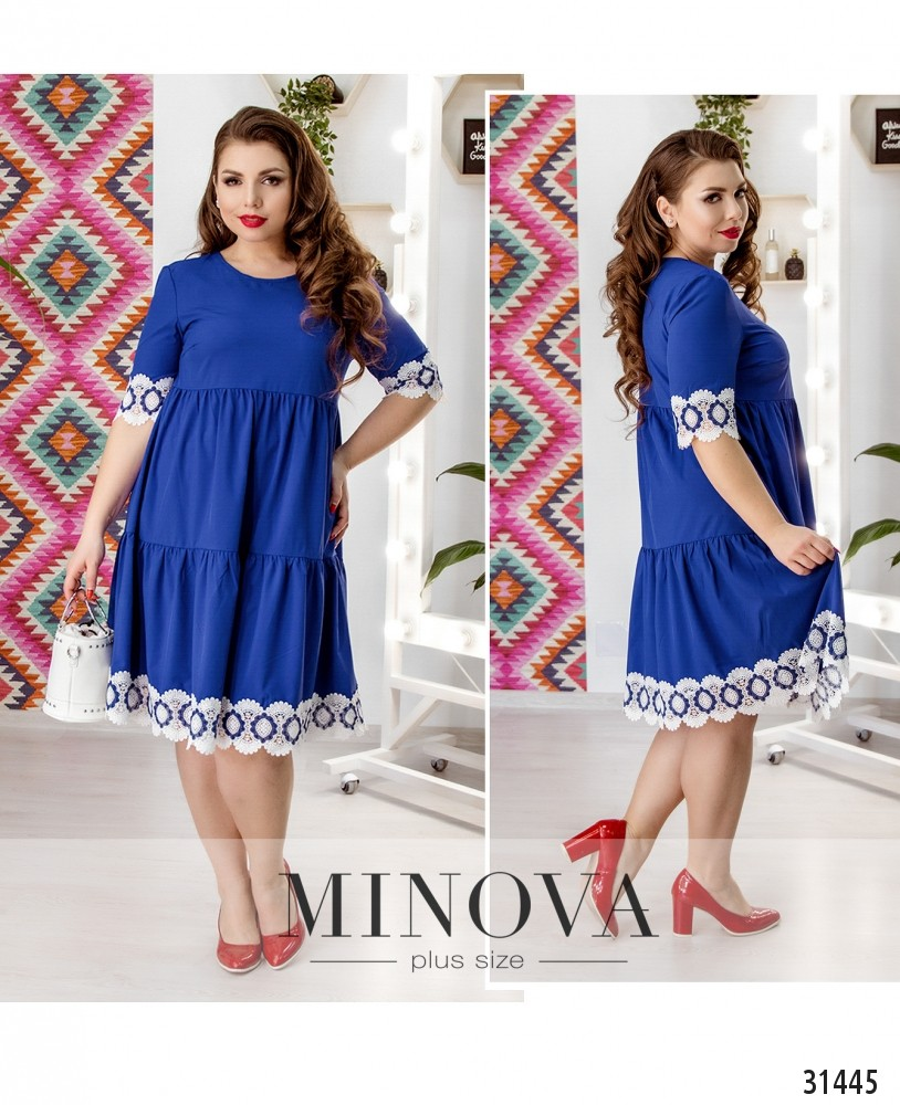 Платье №648-1-электрик (sale)