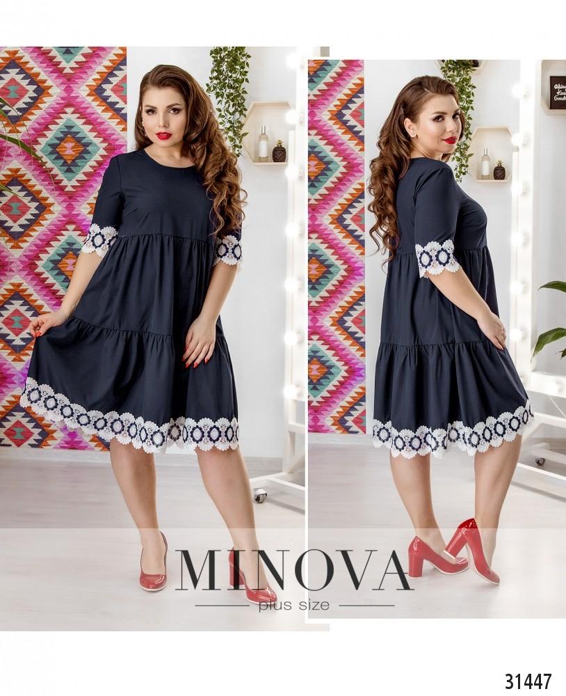 Платье №648-темно-синий (sale)