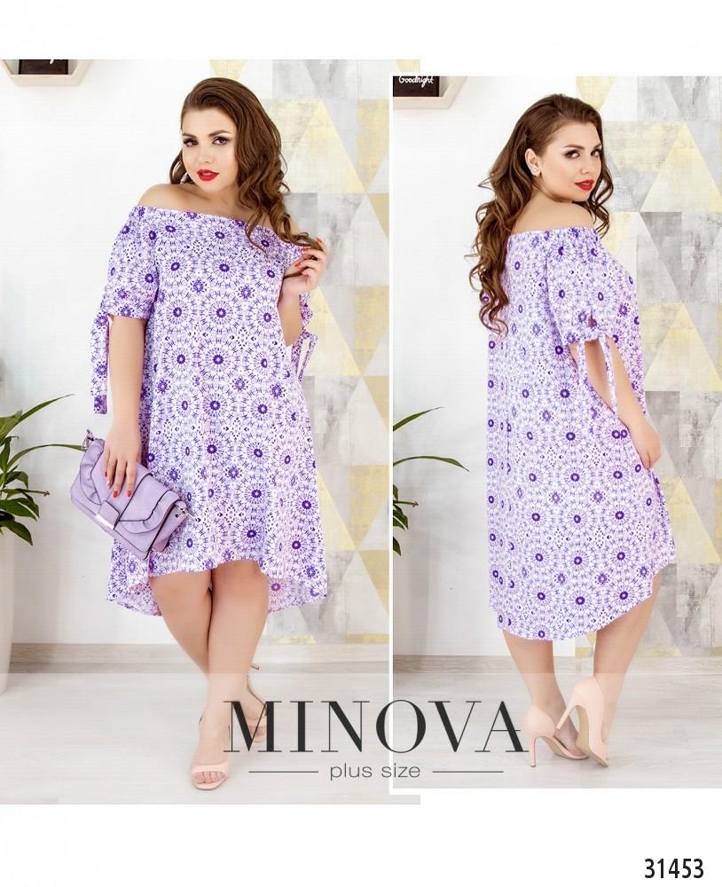 Платье №677-фиолетовый (sale)