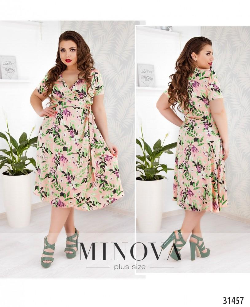 Платье №652-розовый (sale)