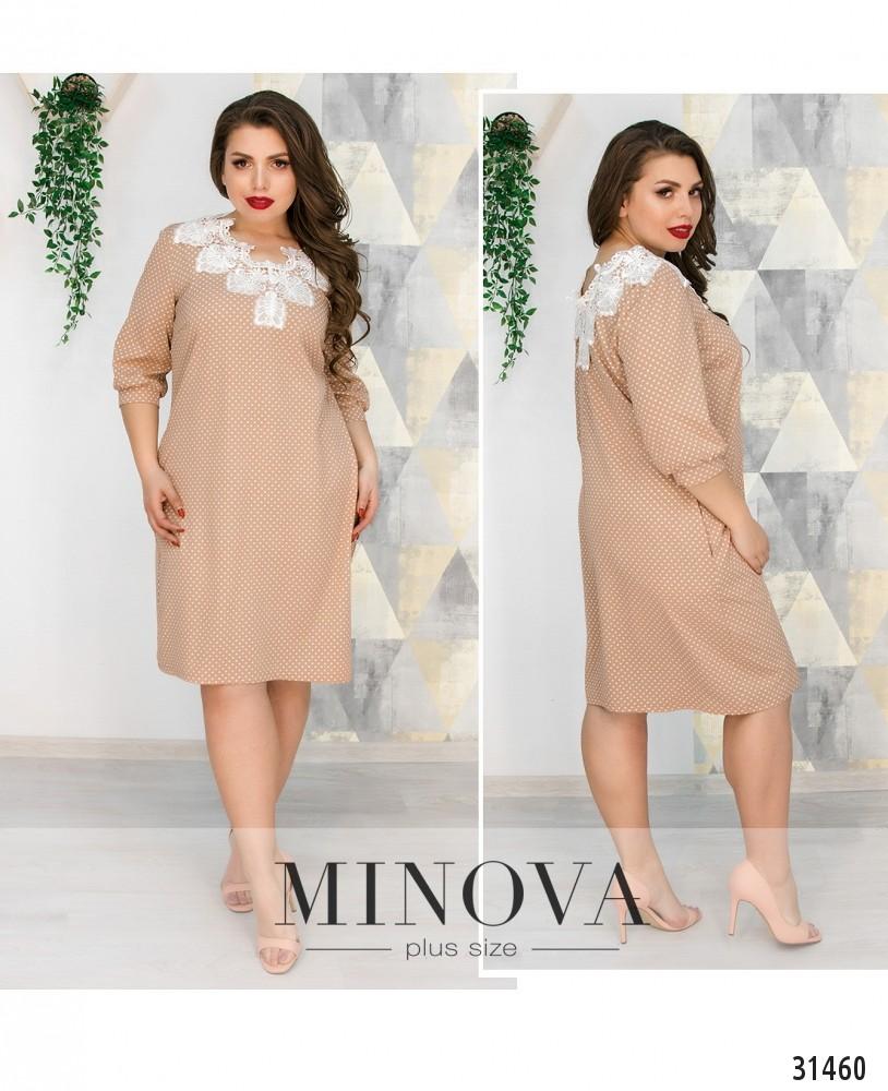 Платье №665-беж (sale)