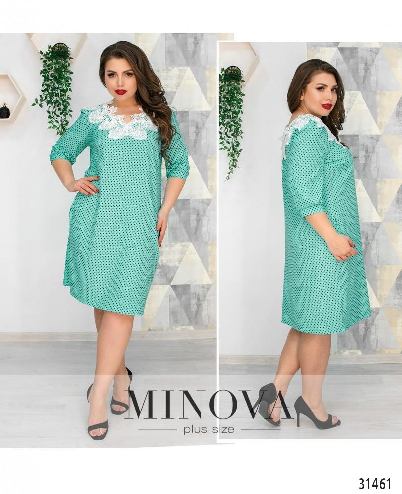 Платье №665-мята (sale)